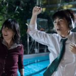 In Your Dreams, film, movie, Yi ching chun dik ming yi